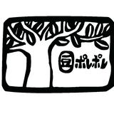 豆ポレポレ珈琲商店