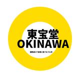 沖縄土産 東宝堂 STORE