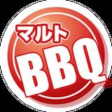 マルトBBQ - 大洗バーベキュー