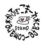 stamp*cafe-comare