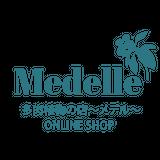 多肉植物の店 ~メデル~ Medelle