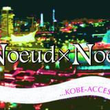 Noeud×Noued KOBE-ACCESSORY-BRAND