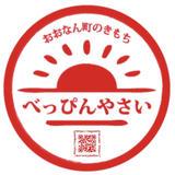 ♡talk to us♡ べっぴんやさい