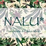 NALU net STORE
