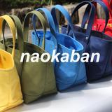 naokaban