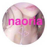 naoria