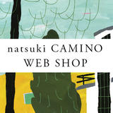 Natsuki CAMINO ONLINE  STORE