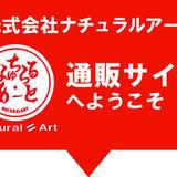 naturalart-company