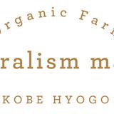 Naturalism market