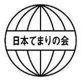 日本てまりの会オンラインストア