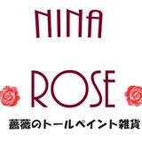 NINA ROSE