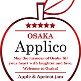 【大阪アップリコ公式サイト】ご紹介と通販 /アップルパイの大阪みやげ