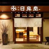 日昇堂オンラインストア本店|日光ラスクの通販・お取り寄せ