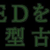 """大阪梅田中崎町のUSEDを拡張する古着屋""""森""""の公式通販"""