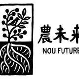 自然栽培米専門店