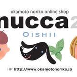 nucca2