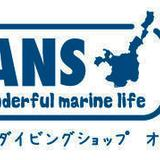 OCEANS 石垣島