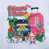 Okinawa E-Motion STORE