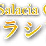 サラシア沖縄