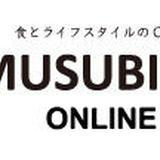 omusubi-garden