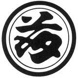 藤絹織物株式会社