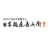 日本橋屋長兵衛|送料無料|公式オンラインショップ