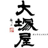 大塚屋オンラインストア
