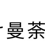 Itokake Mandala