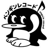 Penguin Record Official Web Shop