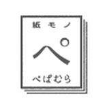 ぺぱむらonline shop