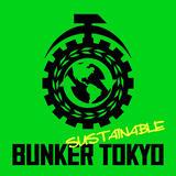 BUNKER TOKYO SUSTAINABLE