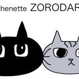 Pichenette zorodaru's STORE