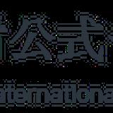 子ども国際村  Kids International Village