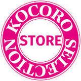 KOCORO SELECTION STORE