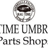 RAGTIME UMBRELLA Parts Shops