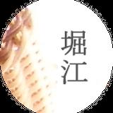 ラタンファニチャー堀江