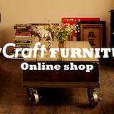 自然素材工務店の雑貨屋さんraycraft