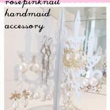 rosepinknail accessory