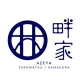 azeya net shop