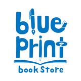 blueprint book store