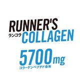 RUNNER'S COLLAGEN