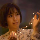 Ryo Yoshinaga WEB STORE