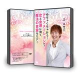 Ryunoske's  DVD shop