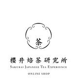 櫻井焙茶研究所 online shop