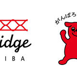 BRIDGE CHIBA