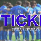 スフィーダ世田谷FC公式チケットショップ