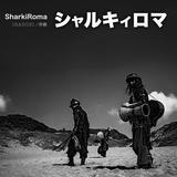 SharkiRoma's STORE