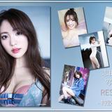 志田友美写真集 RESTART 特設サイト