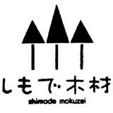 SHIMODE MOKUZAI STORE