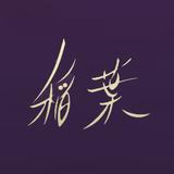 銀座 稲葉 online shop